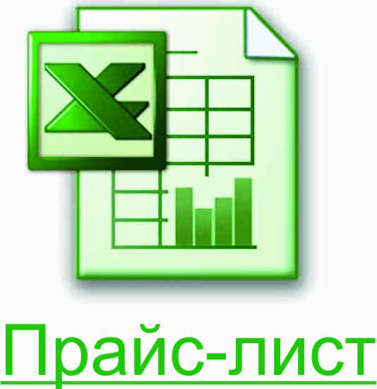 Цены на цемент в Харькове