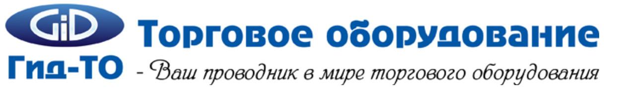 ГиД-ТО - интернет-магазин торгового оборудования