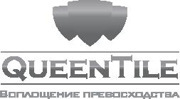 Перейти на сайт QueenTile.com
